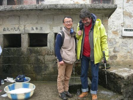 Mr et Mme PICARD – Sud Yunnan (7 jours)