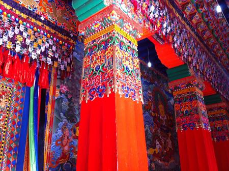 Ais Bopp Yunnan