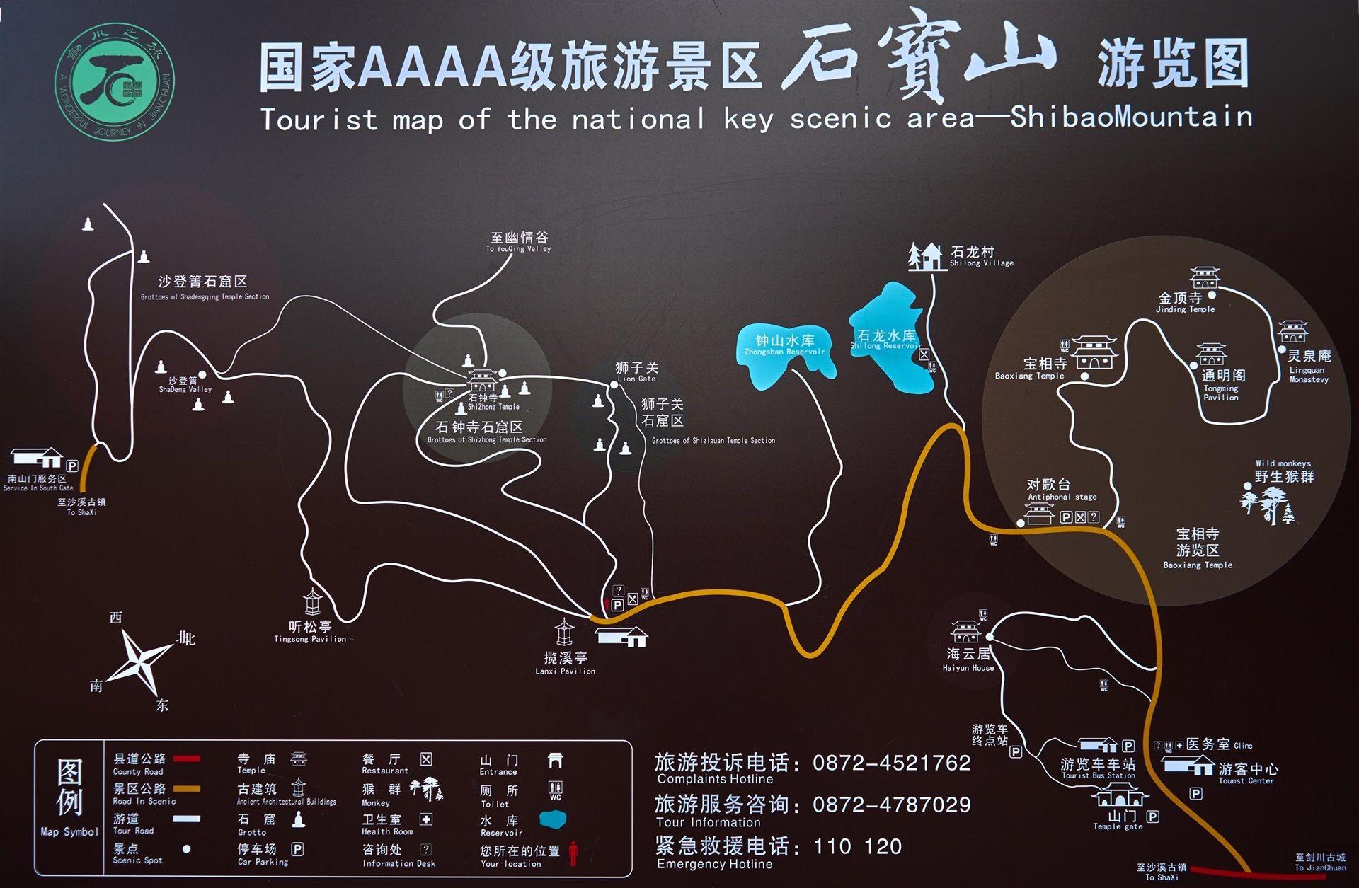 carte-shibaoshan-shaxi