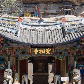 circuit_paysages-minorites-yunnan-1