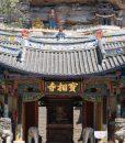 circuit_voyage-nord-yunnan-classique-8