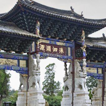 circuit_voyage-vientiane-kunming-1