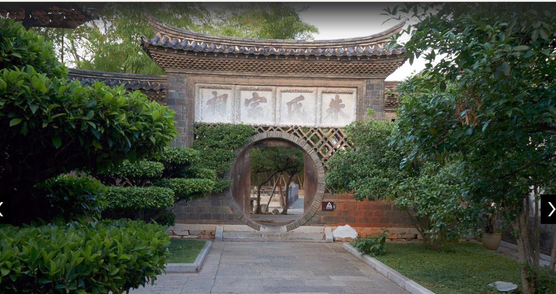 Couple RAILLARD – Circuit Sud Yunnan (6 jours)