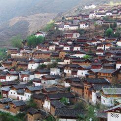Baoshan 保山
