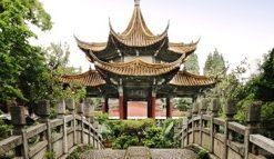 Temple de Confucius 孔子庙
