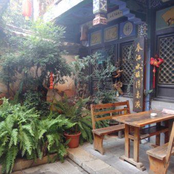 Lin An Inn