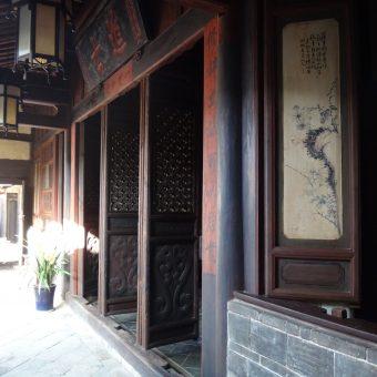 Xiu Ju Xian Ting Guesthouse