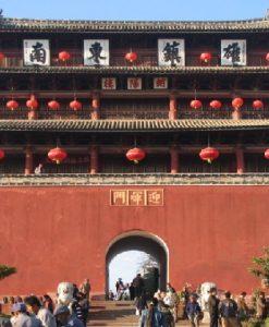 Arche porte Chaoyang Jianshui