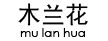 Le Magnolia en chinois