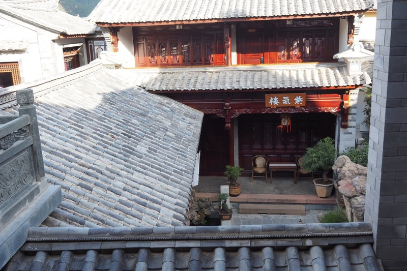 Sandrine – séjour au Nord Yunnan (8 jours)