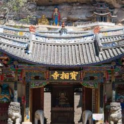 Shibaoshan 石宝山