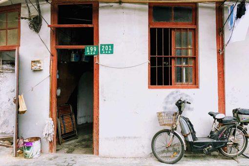 Siping-rd-Shanghai-China