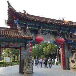 Parc du Lac d'Emeraude - Kunming